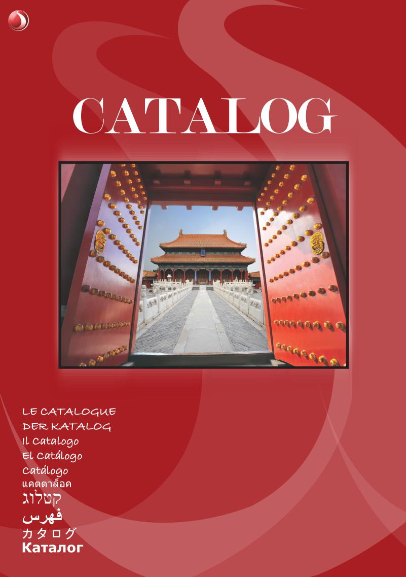 CATALOG 2015